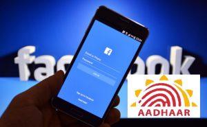 Facebooks's Aadhaar owe